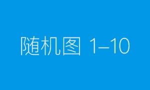 """民生银行北京分行开展""""整治拒收人民币现金""""宣传活动"""